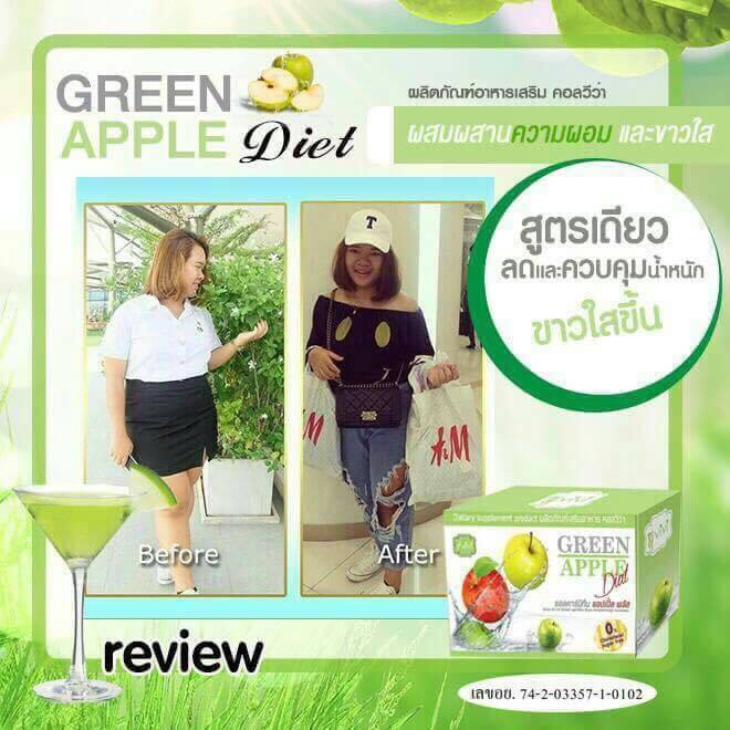 ViVi GREEN APPLE Diet, อาหารเสริม คอลวีว่า, น้ำชงแอปเปิ้ล,วีวี่ น้ำแอปเปิ้ล, ViVi GREEN APPLE ราคา,