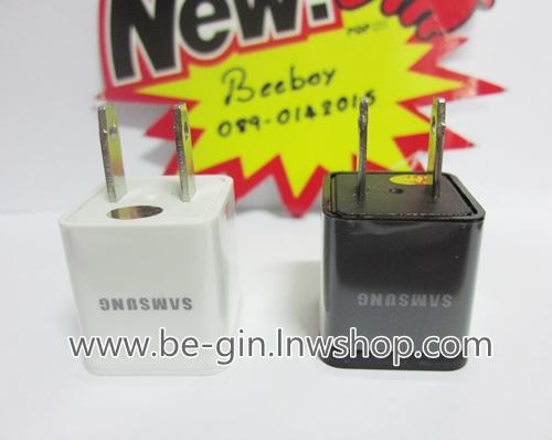 ปลั๊กชาร์จ Samsung แบบหัวเล็ก (สีขาว+ดำ)