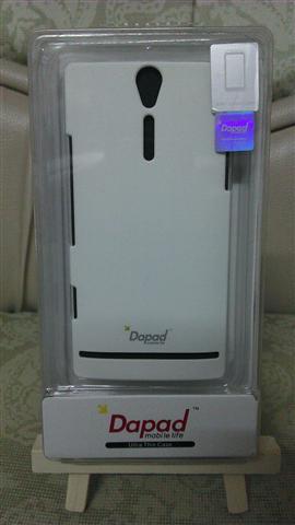 Case Dapad Ultra Thin Case for Sony Xperia S