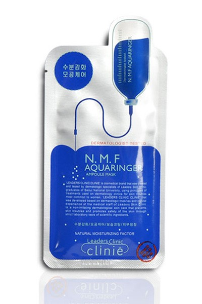 Beauty Clinic N.M.F Aquaring Ampoule Mask