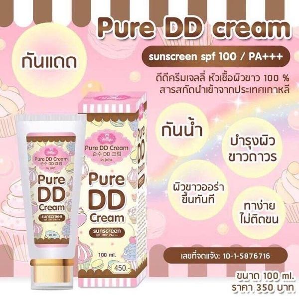 Pure DD Cream by jellys (ดีดีครีมเจลลี่)