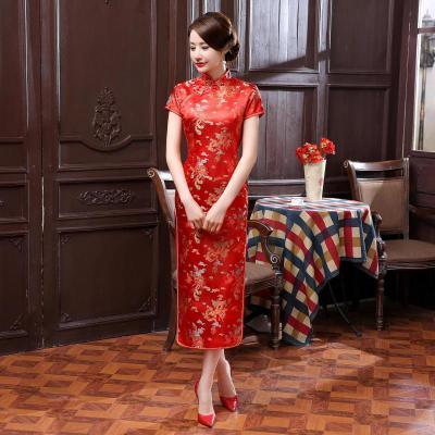 ชุดกี่เพ้ายาว สีแดงลายหงส์-มังกร ไซส์ (S,M,L,XL,2XL,3XL,4XL,5XL,6XL) J3090