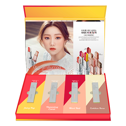 Laneige Two Tone Collection Special Kit