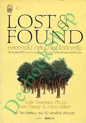 Lost & Found หลงทางไป กลับมาใหม่ได้อีกครั้ง