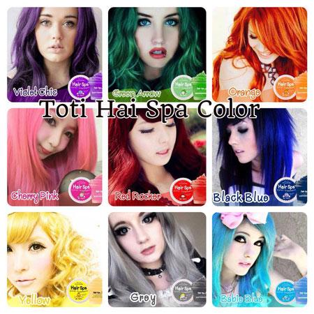 ทรีทเมนท์สีผม Toti Hair Spa Color Tratment