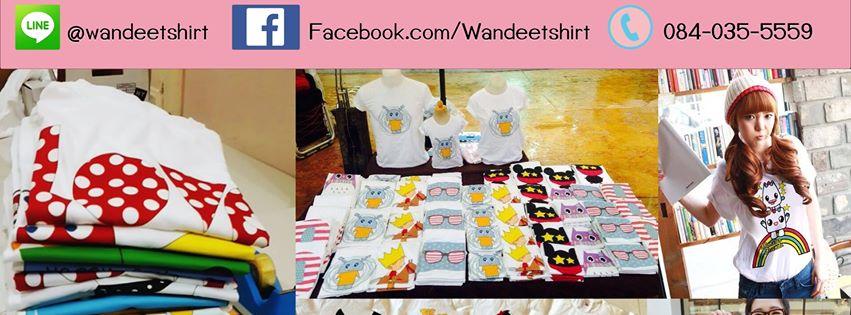 Wandee T-Shirt