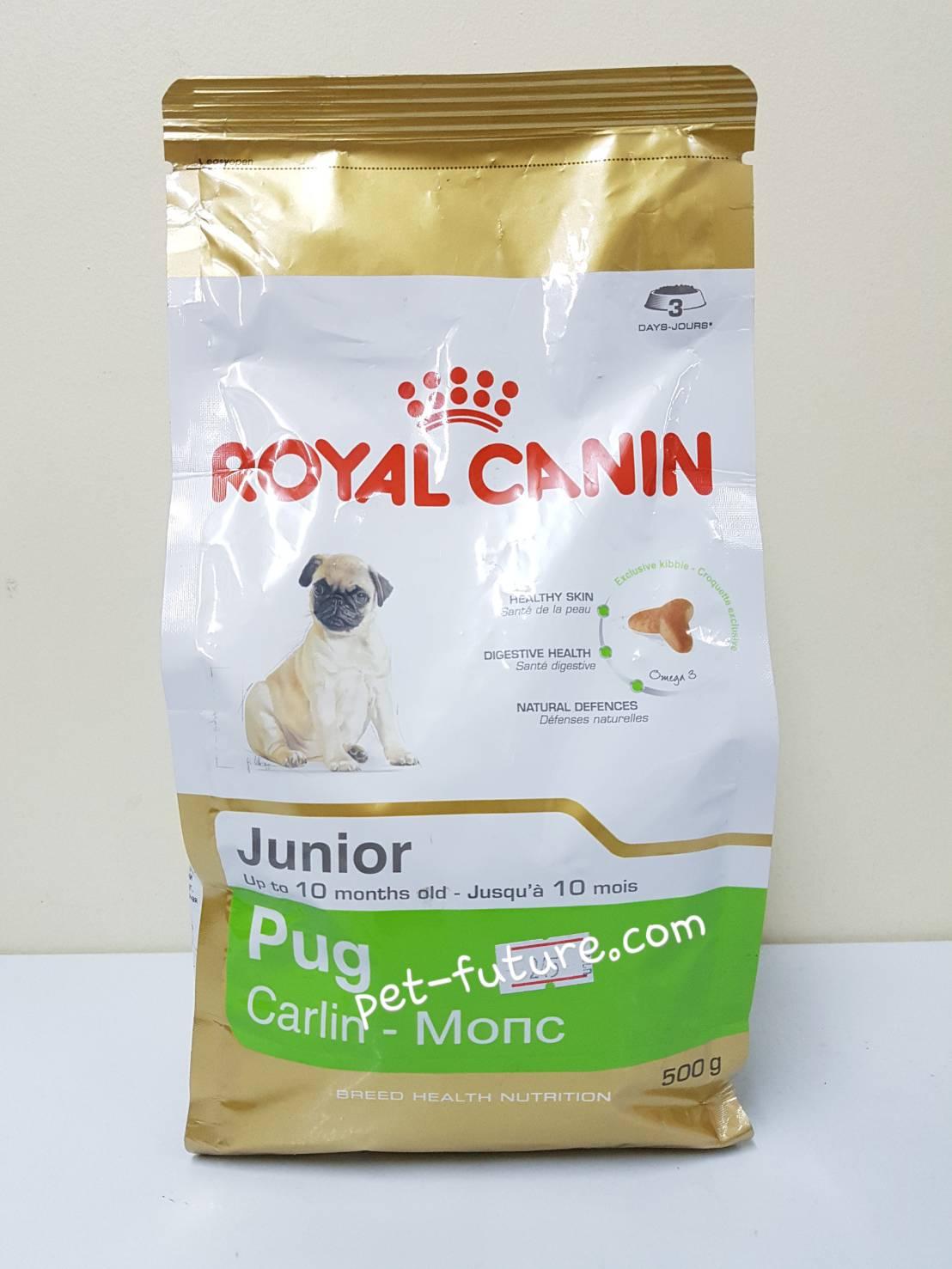 BHN Pug junior สูตรสำหรับลูกสุนัขพันธ์ปั๊ก 500 g. Exp.11/17