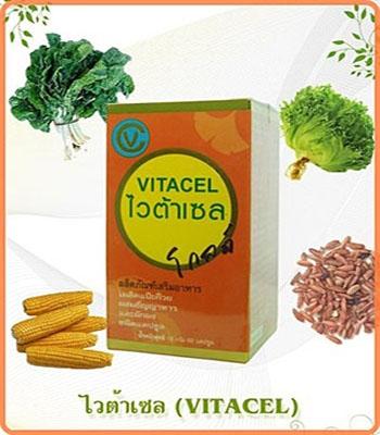 ไวต้าเซล โกลด์ Vitacel Gold ล้างพิษตับ ของแท้ ราคาถูก ปลีก ส่ง โทร 081-859-8980 ต้อม