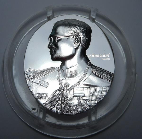 เหรียญในหลวง ร.๙ Faude Huguenin (ฮูกานิน) ที่ระลึกสร้างพระมหาธาตุเจดีย์ภักดีประกาศ และฉลองสิริราชสมบัติ ครบ 50 ปี เนื้อเงินสวิสขัดเงา