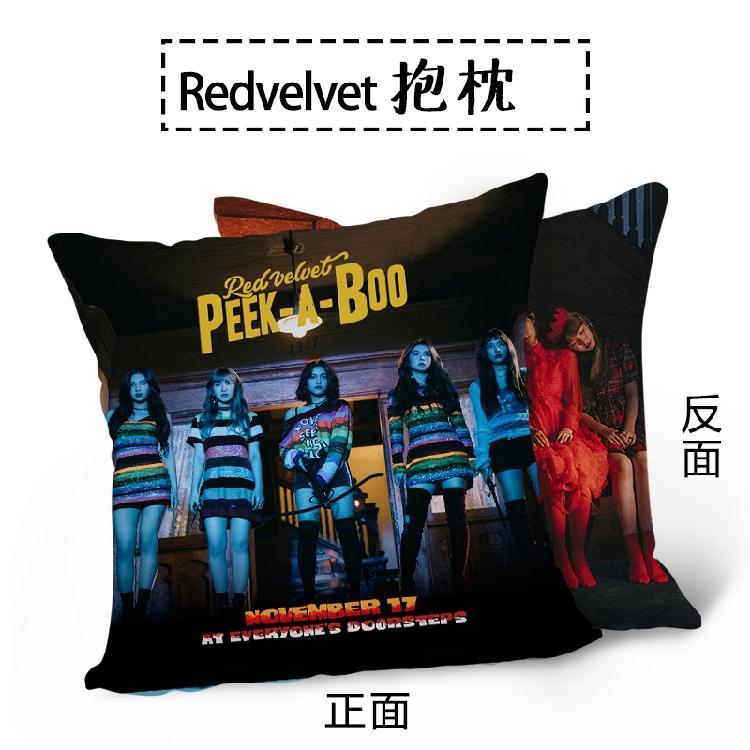 หมอน Red Velvet Peek-A-Boo