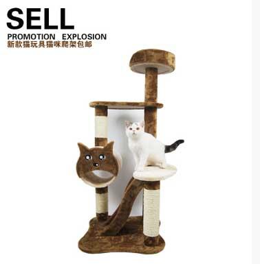 คอนโดแมว ต้นไม้แมวสำหรับปีนออกกำลังกาย สูง 118 cm