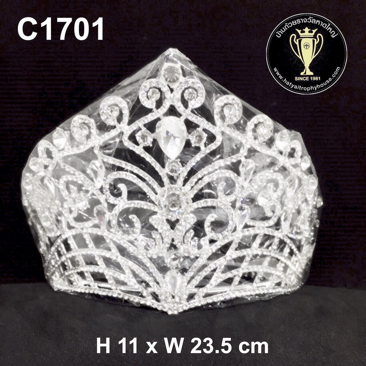 C1701