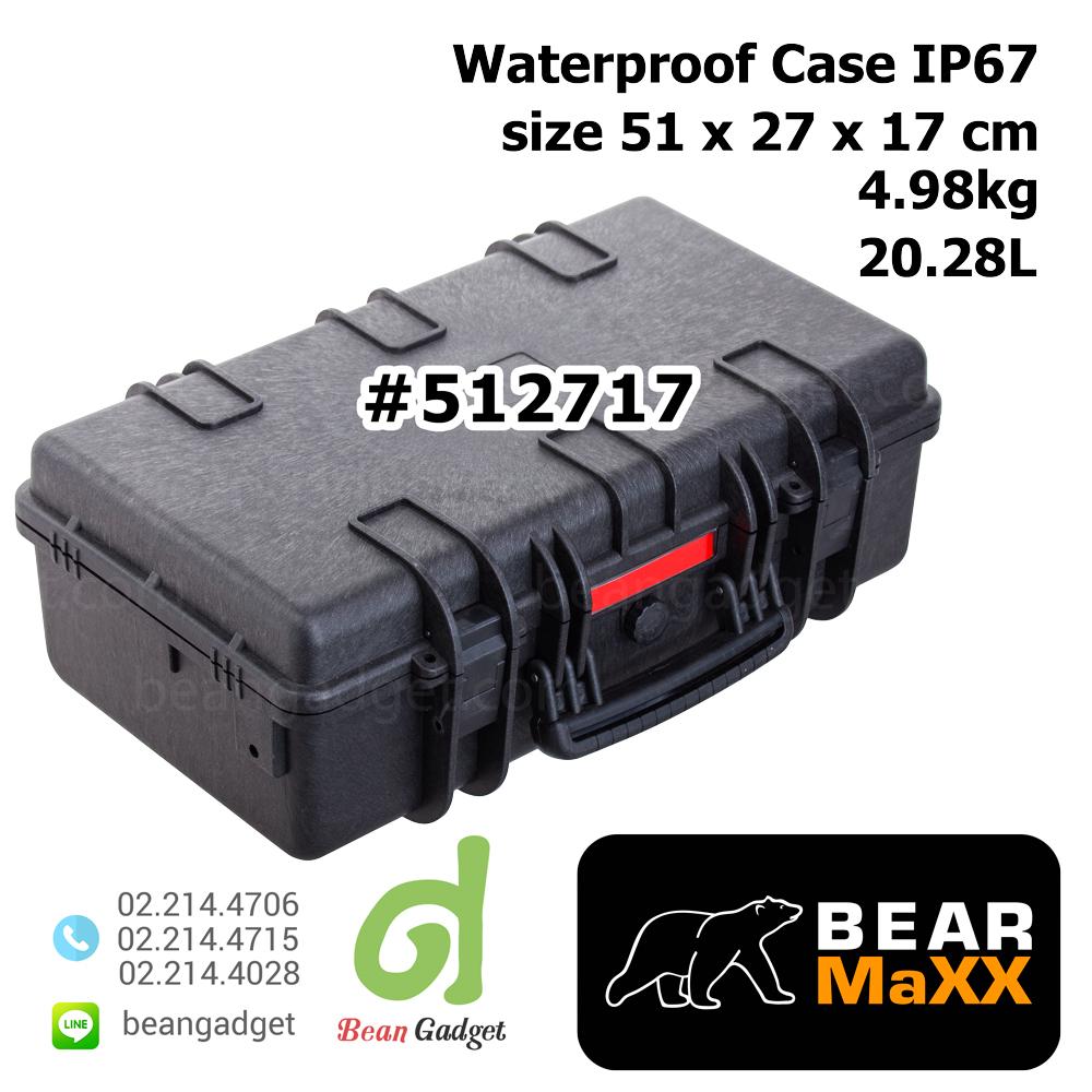 กระเป๋ากล้อง โดรน Waterproof Case IP67 51 x 27 x 17 cm BearMaxx #512717