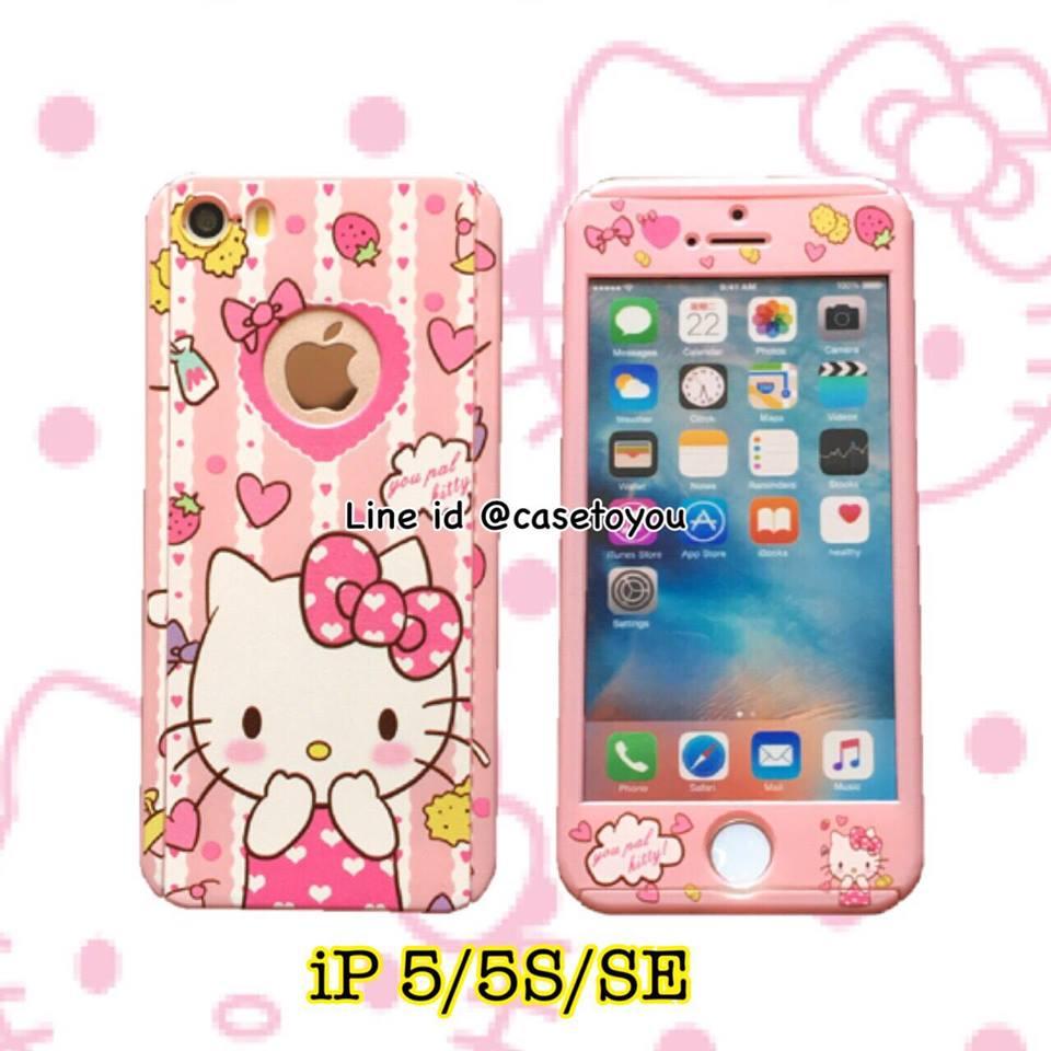 เคสประกบ 360 องศา Kitty (B) iPhone 5/5S/SE