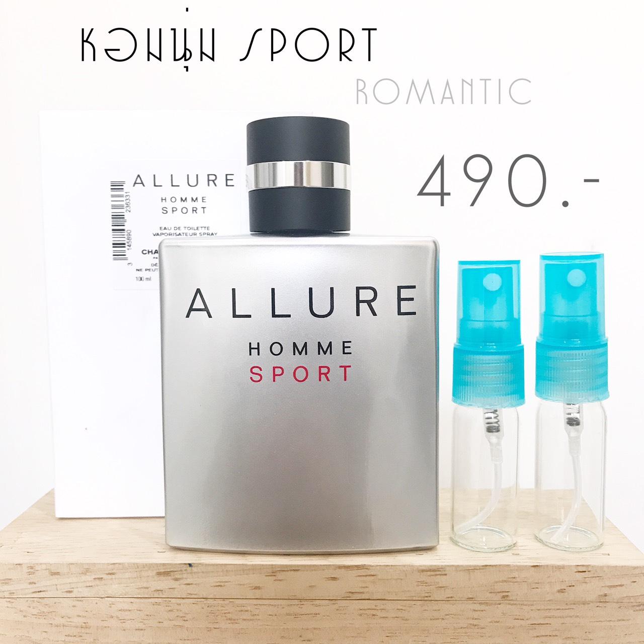 น้ำหอมแบ่งขาย Chanel Allure Homme Sport EDT 10ml.