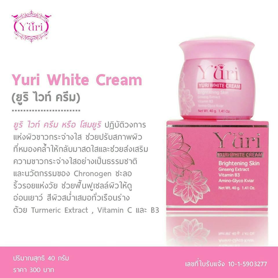 ครีมโสมยูริ Yuri White Cream