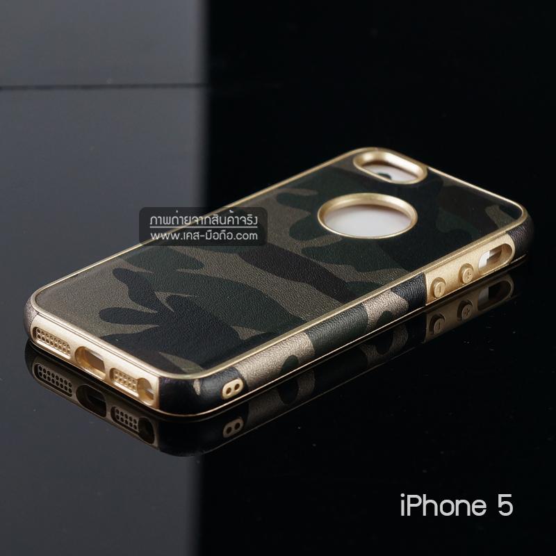 เคส iPhone 5 / 5S / SE เคสนิ่ม เกรดพรีเมี่ยม ลายพราง