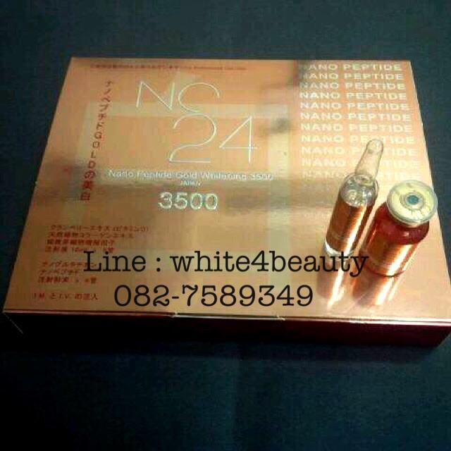 NC24 Nano Peptide Gold Whitening 3500 (Japan)