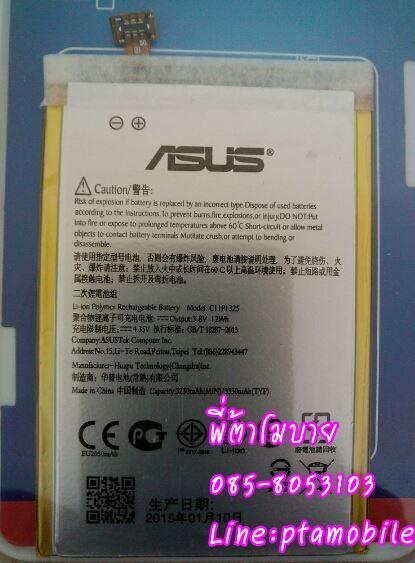 แบตเตอรี่ ASUS Zenfone6