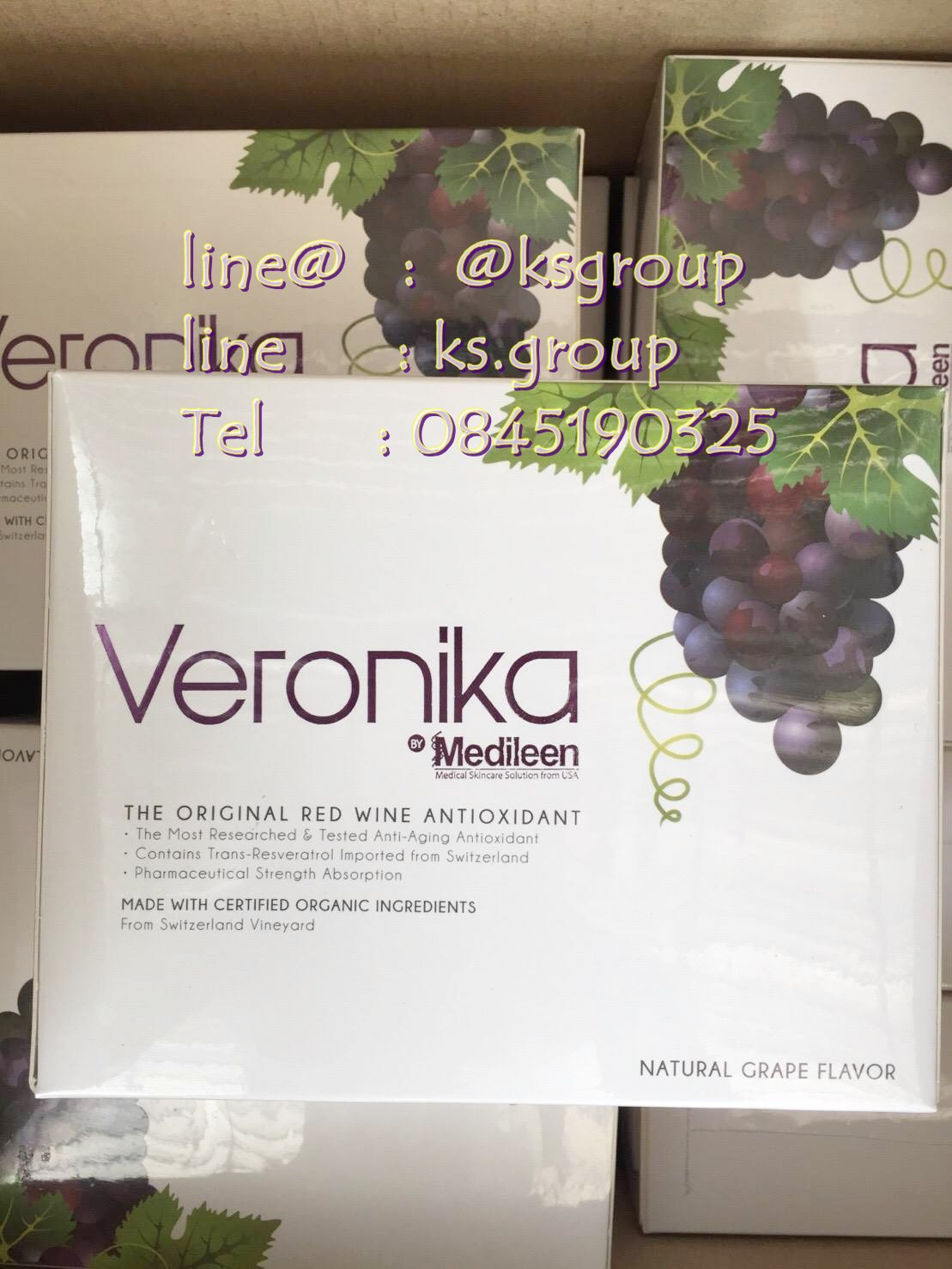 Veronika By Medileen เวโรนิก้า บรรเทาอาการภูมิแพ้ ต้นการอักเสบของร่างกาย ช่วยลดการเกิดสิว