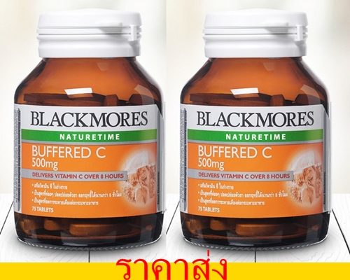 Blackmores Buffered C 500 mg 2 * 75 เม็ด