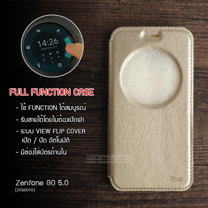 เคส Zenfone GO 5.0 (ZC500TG) เคสฝาพับหนัง PU / FULL FUNCTION มีช่องใส่บัตรและแถบแม่เหล็ก สีทอง