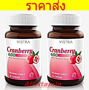 VISTRA CRANBERRY 600 - 2 * 30 T