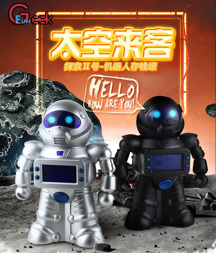 กระปุกหุ่นยนต์ขยับแขนได้ Robot Bank