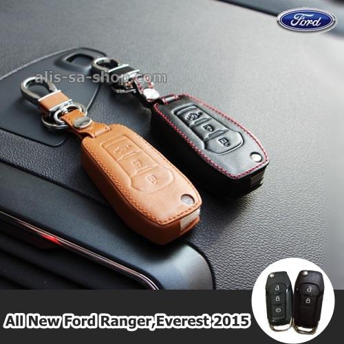 ซองหนังแท้ ใส่กุญแจรีโมทรถยนต์ All New Ford Ranger,Everest 2015-18 รุ่นหนังนิ่ม พับข้าง 2-3 ปุ่ม