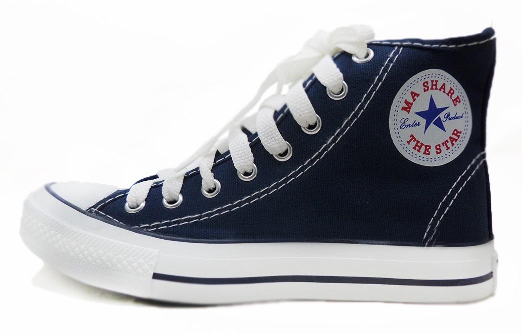 [พร้อมส่ง]รองเท้าผ้าใบแฟชั่น บูทหุ้มข้อ สีกรม รุ่น 222