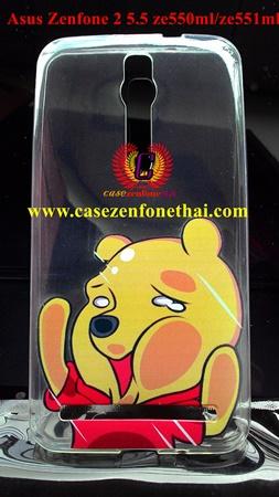เคส asus zenfone 2 5.5 ze550ml/ze551ml เคสTPU ใส พิมพ์ลาย หมีพูห์