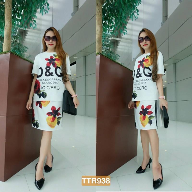 TTR938**สีขาว**รอบอก (XL:44) งานเซ็ต 2 ชิ้น เสื้อและกระโปรง