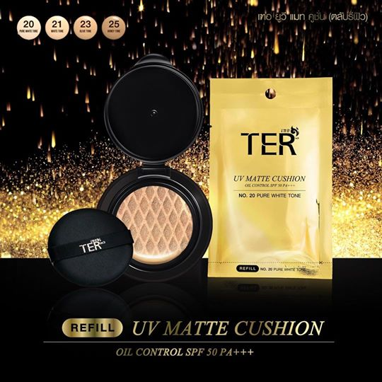 REFILL TER UV Matte Cushion Oil Control SPF50 PA+++ (รีฟิลแป้งเฑอ)