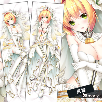 FateGrand Order Nero Anime Hugging Pillow Case Cover 160*50cm
