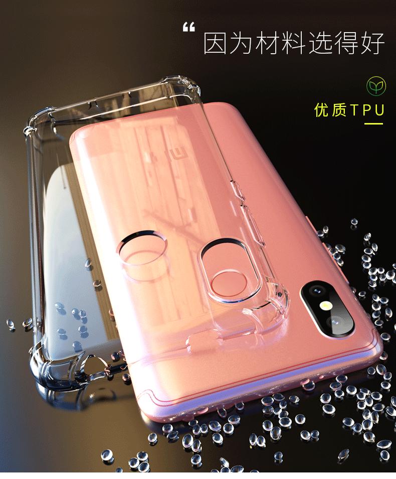 เคสใสกันกระแทก Xiaomi Redmi S2 PZOZ TPU Case (เคสนิ่ม)