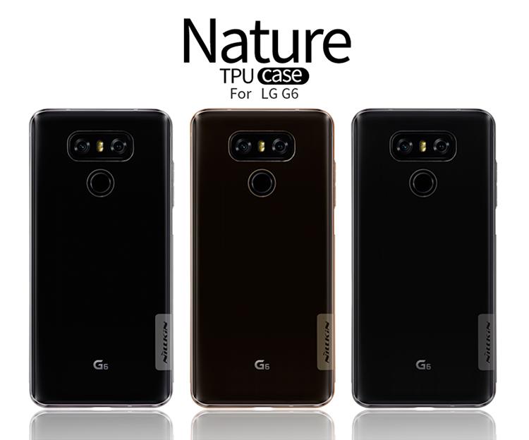เคสมือถือ LG G6 รุ่น Premium TPU case