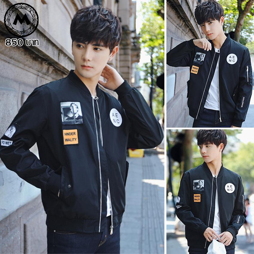 เสื้อแจ๊คเก็ต VIP4 (สีดำ) เนื้อ Polyester