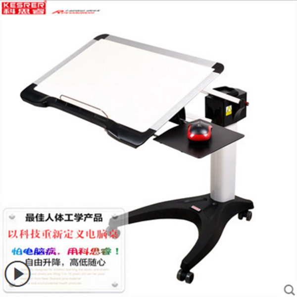 Pre-order ชุดโต๊ะคอมพิวเตอร์ โต๊ะแล็ปท้อป ระบบมัลติฟังก์ชั่น รุ่นเพลทสีขาว