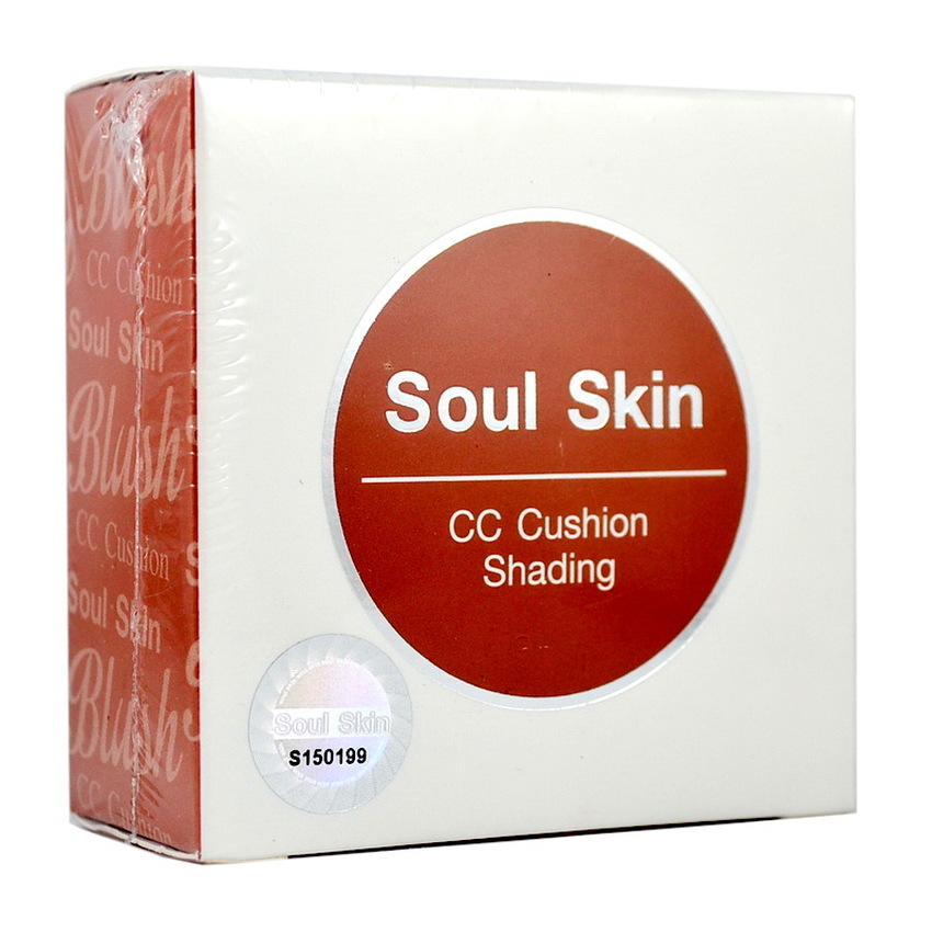 Soul Skin CC Cushion Shading โซล สกิน ซีซี คุชชั่น เฉดดิ้ง เฉดดิ้งหน้าเรียว