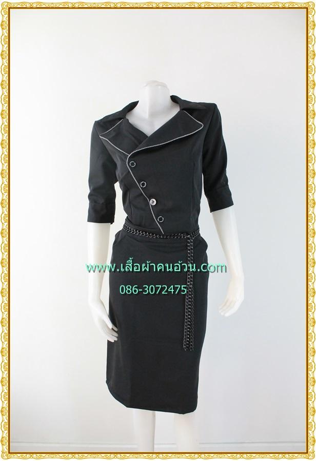 3206ชุดเดรสทำงานสีดำ เสื้อผ้าคนอ้วนดำคอปกกุ๊นขอบสุดเก๋หรูดูสุภาพแขนยาวมีขอบในมาดเนี๊ยบเปรี้ยวมั่นใจในชุดเข้ารูปทรงเพนซิล