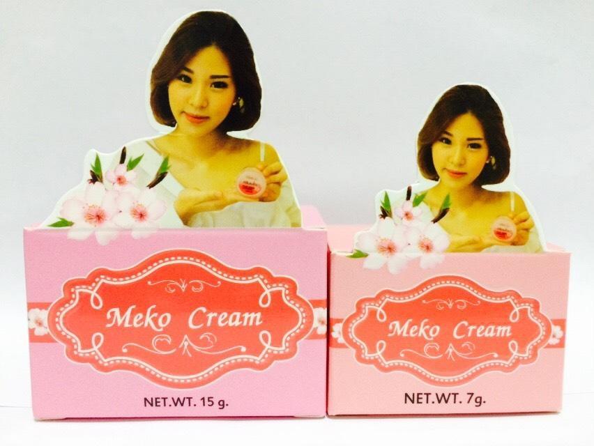 Belleza Meko Cream เบลเลซ่า ครีมเมโกะ รักษาสิว