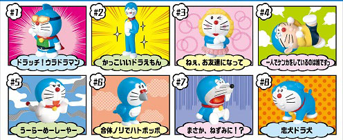 Doraemon - Okashina!? Doraemon 8Pack BOX (CANDY TOY)(Pre-order)