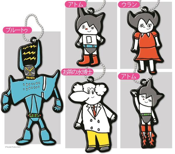 Atom Rubber Mascot Keychain Designed by Taku Yoshimizu 12Pack BOX(Pre-order)