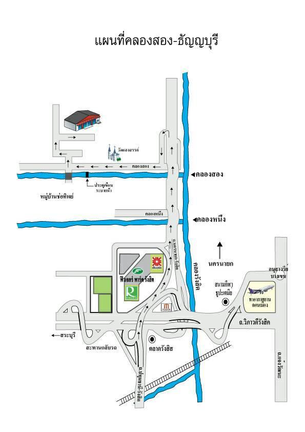แผนที่อะคริลิคควอลิตี้