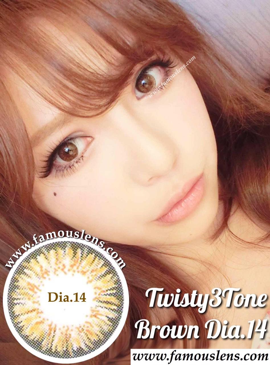 Twisty3Tone Brown ,Dia.14 ,คอนแทคเลนส์สีน้ำตาล, คอนแทคเลนส์ขนาดพอดีตา