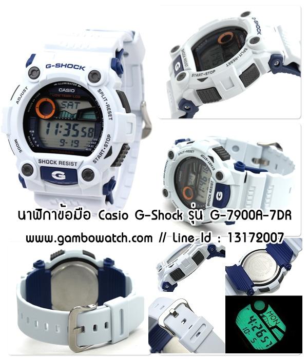นาฬิกา Casio G-Shock Casio G-Shock Standard Digital รุ่น G-7900A-7
