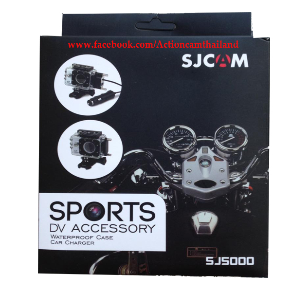 SJCAM Motorcycle Set for Sj5000 Series