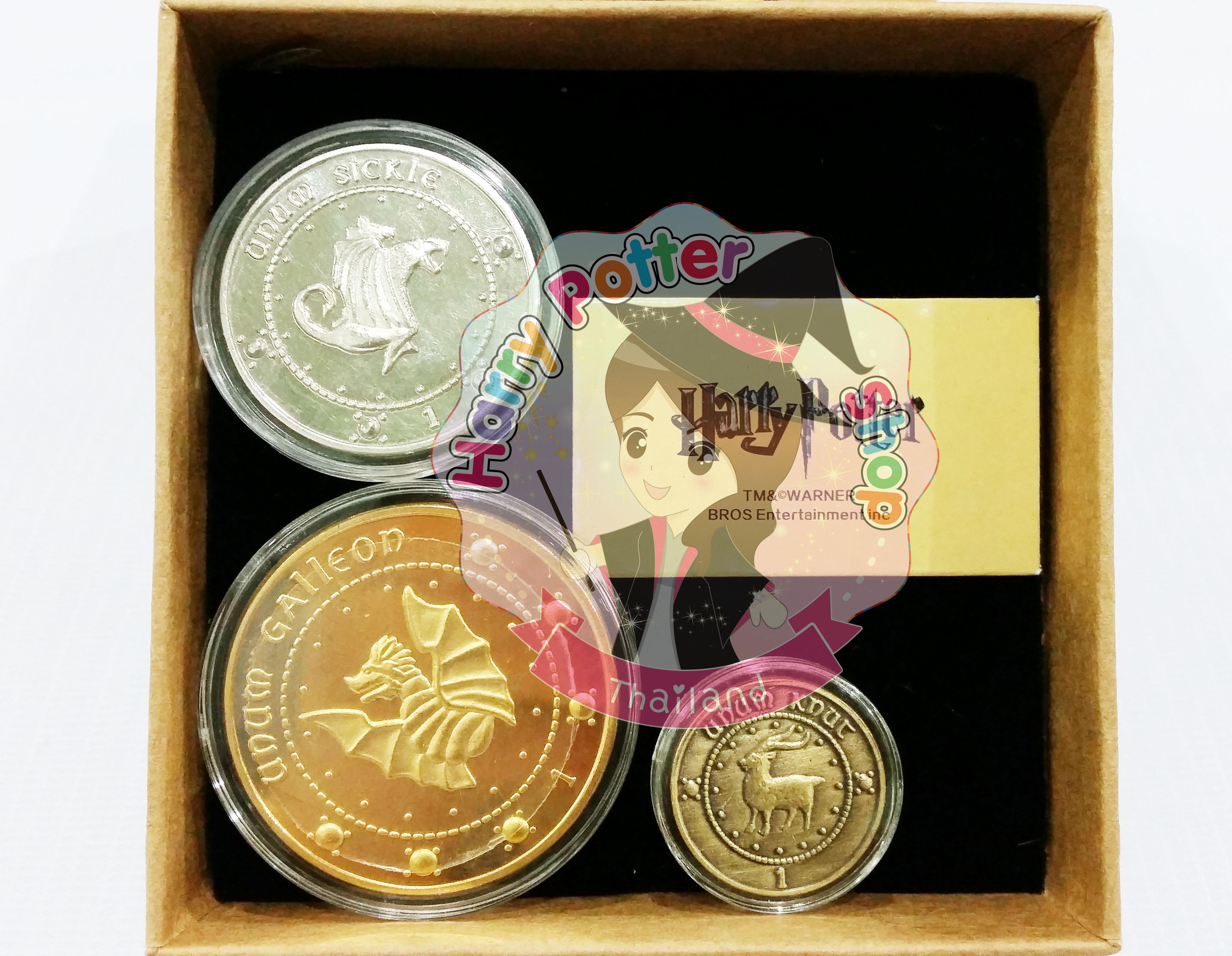 เซตเหรียญกริงกอตส์ พร้อมกล่องกระดาษ