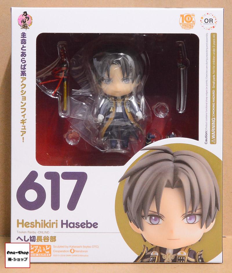 Nendoroid - Touken Ranbu Online: Heshikiri Hasebe
