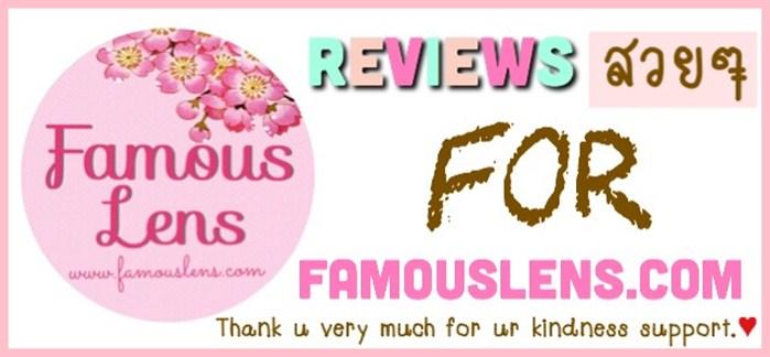 รีวิวคอนแทคเลนส์ รีวิวบิ๊กอาย Famouslens.com